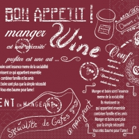 100 Tissue Lunch Servietten SCRIPT bordeaux